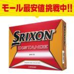 スリクソン 2018 SRIXON ディスタンス ホワイト 1ダース 12球入 ゴルフ ボール SRIXON