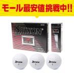 ダンロップ SRIXON スリクソン 2017年モデル Z STAR XV ゴルフ ボール 1ダース 12個入 : ホワイト golf5