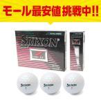 ダンロップ SRIXON スリクソン 2017年モデル Z STAR XV ゴルフ ボール 1ダース 12個入 : ロイヤルグリーン golf5