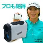 距離計 LASER RANGE FINDER 800 レンジファインダー 800 レーザー距離計 軽量 コンパクト 高低差推奨表示 競技使用可能 ゴルフ レーザー 距離測定器 golf5