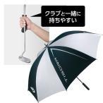 ティゴラ(TIGORA) ゴルフ 晴雨兼用 UVカット パラソル (TR-0A0048UM) golf5