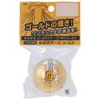 ジャパーナ JAPANA ゴルフ 始球式ボール :ゴールド JP4120AC画像