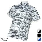 ショッピングoakley OAKLEY オークリー 433954JP 半袖 シャツ Bark Blind Terra Shirts メンズ ゴルフウェア 2017 春夏 golf5