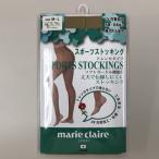 マリ クレール レディース ゴルフウェア トレンカ スポーツストッキング 711-972 かかと・つま先のないトレンカタイプ ソフトガードル機能付 marie claire
