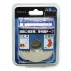 イグニオ IGNIO IG-3F09786FG ゴルフ テーピングテープ 巾3.8cm ひじ用 足首用 ゴルフ5 golf5