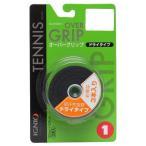 イグニオ IGNIO テニス オーバーグリップ ドライタイプ 3本入り : ブラック IG-2TE0074