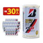 ブリヂストン BRIDGESTONE テニスボール XT-8 2球×30缶 60球 BBA2XT 硬式テニスボール 1箱 箱売り ケース販売 基本送料無料