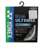 ヨネックス バドミントンストリング BG66アルティマックス BG66UM メタリックホワイト 1本入