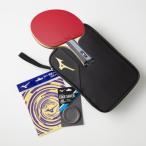 ミズノ テクニックス スターターセット TECHNIX ブラック/ゴールド 83JTT09050 卓球 ラケット 競技用 貼り上りラケット ラバー 貼上 MIZUNO
