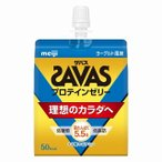 ザバス プロテインゼリー ヨーグルト風味 (CZ0301) ライフスタイル 飲食品 熱中症 暑さ対策 SAVAS画像