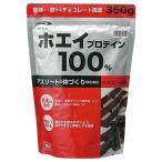 ティゴラ TIGORA  特選品 ホエイプロテイン 350g チョコレート風味 TR-3P0114PT