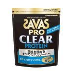 ザバス(SAVAS) ザバス プロ クリアプロテインGP プレーン味 840g (約40食分) (CJ1308)