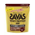ザバス(SAVAS) ホエイプロテイン100 チョコレート味 2520g (約120食分) (CZ7343)