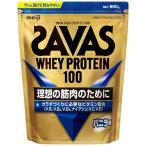 ザバス(SAVAS) ホエイプロテイン100 バニラ味 1050g (50食分) (CZ7417)