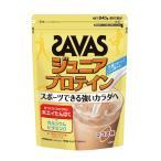 ザバス ジュニアプロテイン ココア味 60食分 CT1024 プロテイン SAVAS