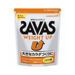 ザバス ウエイトアップ バナナ味 60食分 CZ7037 プロテイン SAVAS