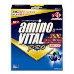 アミノバイタル  aminoVITAL  アミノバイタル プロ 10本入箱