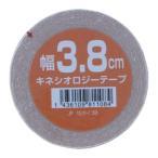 キネシオロジーテープ テーピングテープ 幅3.8cm 長さ4.5m 筋肉サポート(伸縮)キネシオテープ 手首用 足首用