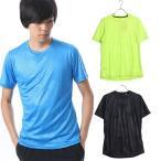 アシックス 陸上 ランニング 半袖 Tシャツ メンズ XXR585 asics
