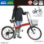 ショッピング折りたたみ自転車 イグニオ IGNIO 折りたたみ自転車 IG Sオリタタミ オート