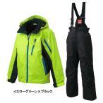 ファブリス FABLICE ジュニア キッズ・子供 iHEAT スゴ発熱 スキーウェア 上下セット スーツ ジャケット&パンツ FA-6J45096T