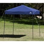 サウスフィールド タープテント スチールモデル UVカット SF6005OT