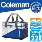Coleman コールマン アルペン限定 ソフトクーラー エクストリーム アイスクーラー 容量/25L 2000024758 クーラーバッグ