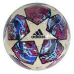 アディダス フィナーレ イスタンブール ルシアーダ 4号球 AF4401IS ジュニア キッズ・子供 サッカー 試合球 検定球 adidas