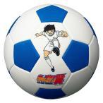 モルテン キャプテン翼 ボールは友達サッカーボール 3号球 F3S1400-WB サッカー 練習球 molten
