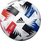 アディダス ツバサ ジュニア290 4号球 AF413JR サッカー 練習球 adidas