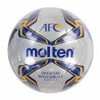 モルテン molten サッカー 試合球 AFCフットボールレプリカ F5V4000-A