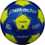 モルテン ペレーダ4000 F5L4000-BL サッカーボール 5号球 試合球 molten