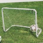 ティゴラ ミニサッカーゴール TR-8FG4028 90 サッカー/フットサル ゴール TIGORA 自主練 トレーニング