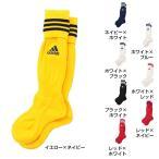 adidas アディダス メンズ サッカー 3ストライプ ゲームソックス TR616