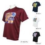 フープスター Hoop Star ジュニア キッズ・子供 バスケットボール 半袖 Tシャツ YSD-018JR 2016年モデル