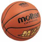 モルテン molten バスケットボール 7号球  MX7NN