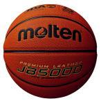 モルテン molten バスケットボール 試合球 JB5000 5号球 B5C5000