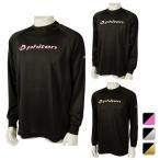 ファイテン RAKUシャツ SPORTS SMOOTH DRY 長袖 ロゴ入り 吸汗速乾 Tシャツ スポーツウェア バレーボール バドミントン ランキング トレーニング JG180103