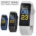 スマートウォッチ イマジン IMAZINE 115 スマートバンド スマートフォン対応 心拍計 血圧測定 活動量計 歩数計 睡眠モニター ランニングウォッチ:ホワイト