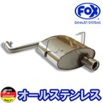 FOX フォックス オールステンレスマフラー(リアマフラー) MINI ミニ (R50) / ミニ コンバーチブル (R52) ワン/クーパー用 80mm