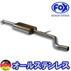 FOX フォックス オールステンレスマフラー(フロントマフラー) RENAULT Clio4 / ルーテシア4  1.2 GT用