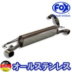 FOX フォックス オールステンレスマフラー(リアマフラー)スマート フォーツークーペ/フォーフォー (453) 0.9/1.0用 78x75mm スクエア 左右