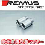 REMUS レムス リアマフラー A4(8K) 1.8TFSI ('08-'11)用 Φ90 ダブル (品番:046108 0500+0026 05)
