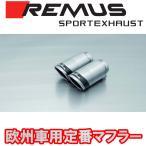 REMUS レムス リアマフラー A4(8K) 1.8TFSI ('08-'11)用 Φ84 カーボンレース ダブル (品番:046108 0500+0026 83CS)