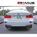 REMUS レムス リアマフラー F30/F31 320d ブルーパフォーマンス ('12-'15/8) N47エンジン用 Φ76 ダブル 左右(品番:084512 0500+086012 1604)