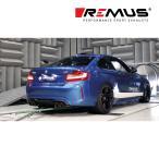 REMUS レムス リアマフラー F87 M2 ('16-)用 Φ102 カーボン アングル ダブル 左右 (品番:088016 1500+0046 70CS)