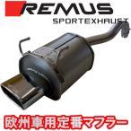 REMUS レムス リアマフラー フィアット 500 1.2 8V ('08-)用 142*72 オーバル アングル (品番:182607 0514S)