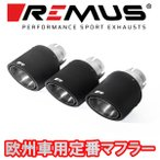 REMUS レムス リアマフラー CIVIC TYPE R(FK8)用 Φ102カーボン アングル 3テール(品番:256017 5500+0036 70CS)