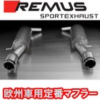 REMUS レムス リアマフラー MINI クーパーS クラブマン(R55) ('07-)用 Φ98 ストリートレース 左右 (品番:754108 0598CLR)