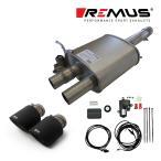 REMUS レムス リアマフラー F56(3ドア) ミニ クーパーS用 Φ102 カーボン アングル ダブル(品番:755014 097+0026 70CS)